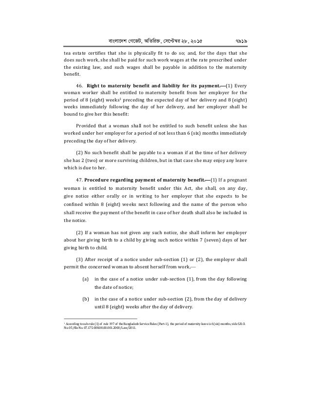 implementation of bangladesh labor act 2006 in Act no (19) (2006) with regard to the  statistics, information and legislation welcome to the labour market regulatory authority's portal.