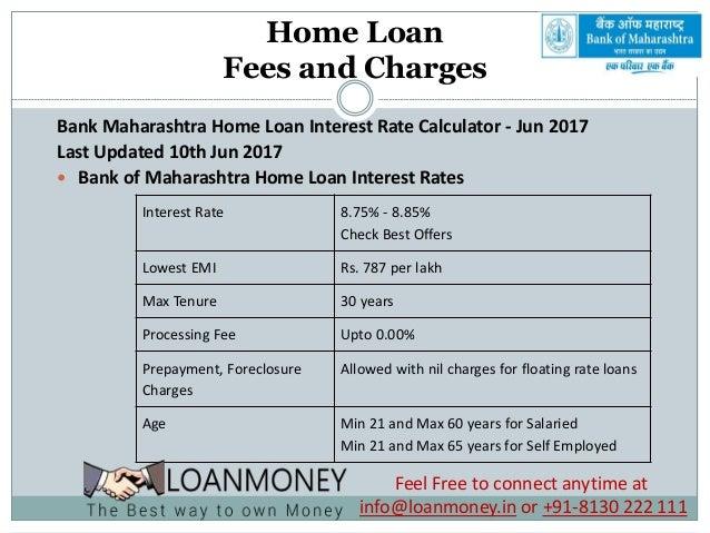 home loan balance transfer to bank of maharashtra