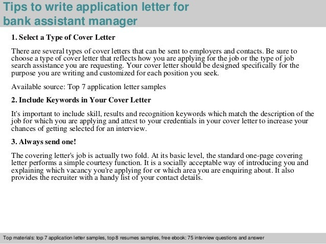 Free Assistant Branch Manager Cover Letter Sample