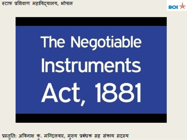 law on negotiable instruments sections 1 10 Negotiable instruments act, 1881, section 138, 142(b)-- dishonour of cheque - complaint dismissed for non-prosecution - thereafter second complaint filed which was beyond period of limitation - held, bar of limitation is mandatory - order of cognizance in second complaint hit by bar of limitation.