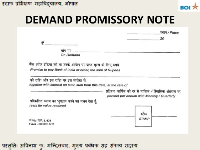 Indian promissory note format
