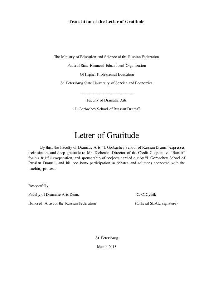 Letter of gratitude dolapgnetband letter of gratitude spiritdancerdesigns Images