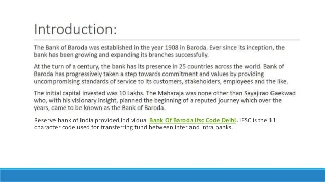 bank of baroda pahar ganj delhi ifsc code