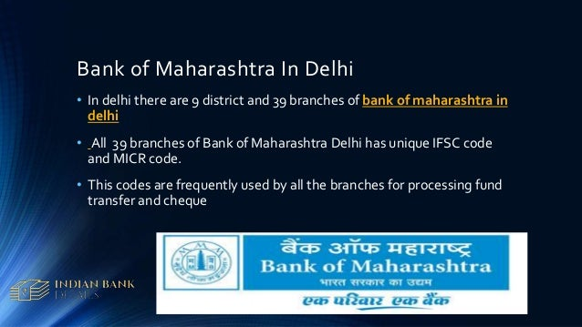 Project on bank of maharashtra