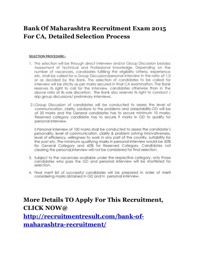 bank exam recruitment 2015