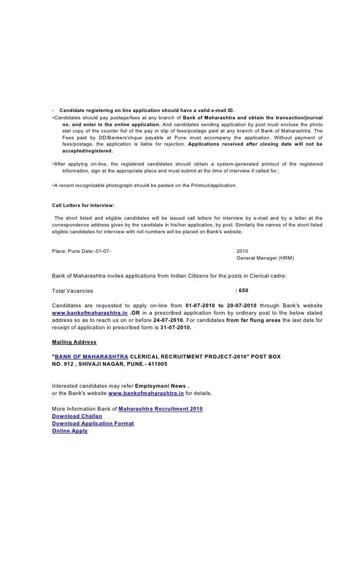 no objection letter format for employer – Non Objection Certificate for Job