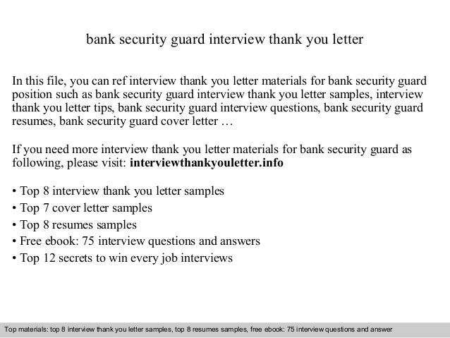 Bank security guard for Internal interview thank you email template