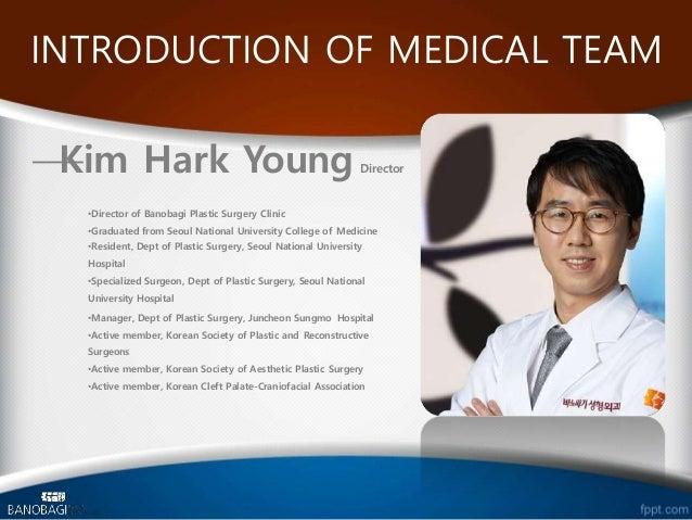 Banobagi Plastic Surgery & Aesthetic Group [Korea]
