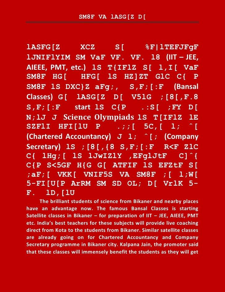 SM8F VA lASG[Z D[lASFG[Z        XCZ      S[    %F lTEFJFgFlJNIFlYIM SM VaF VF. VF. l8 (IIT – JEE,AIEEE, PMT, etc.) lS T{IF...