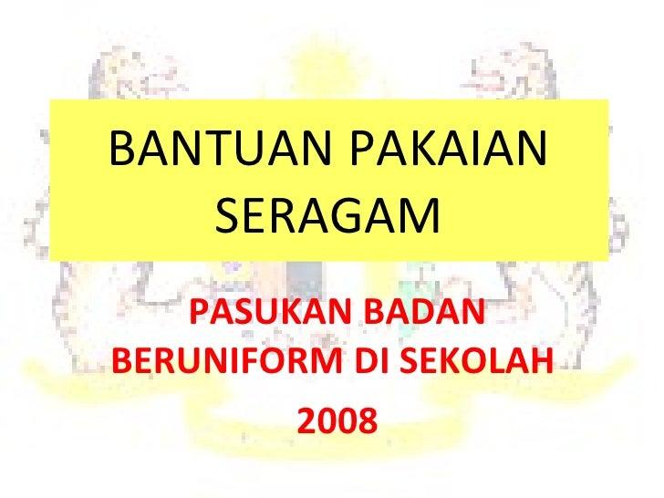 BANTUAN PAKAIAN SERAGAM PASUKAN BADAN BERUNIFORM DI SEKOLAH  2008