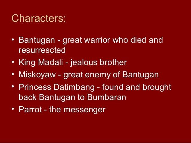 The good prince bantugan essay