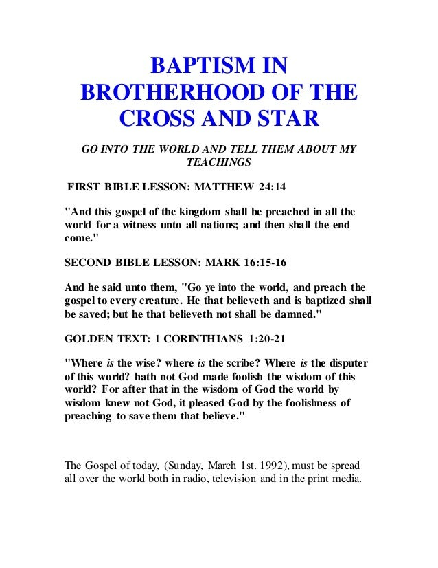 Baptism in brotherhood of the cross and star