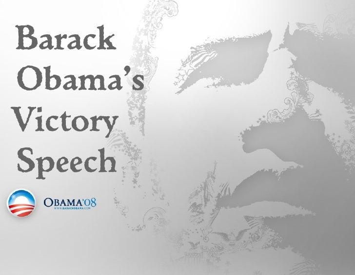Analysis of Obama's Victory Speech Essay