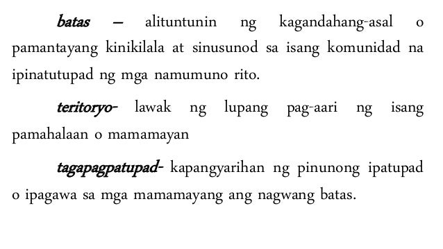 ano ang barangay Ang salitang barangay ay nasusulat sa iba't ibang baybay: balanghay, biniray, biniday, at balangay datu – ang tawag sa pinuno ng barangay raja / lakan.