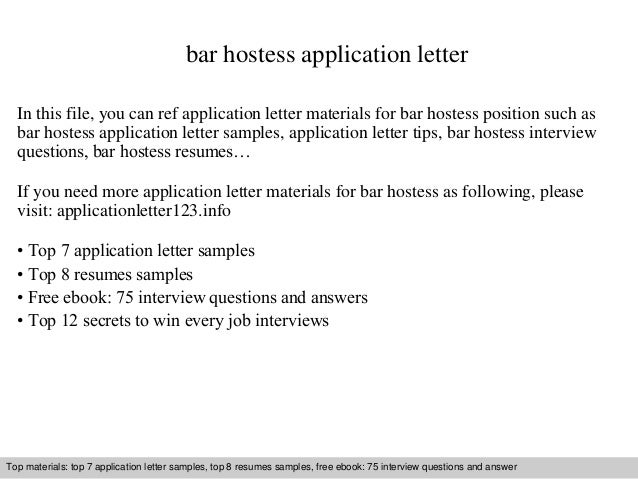 Bar hostess application letter