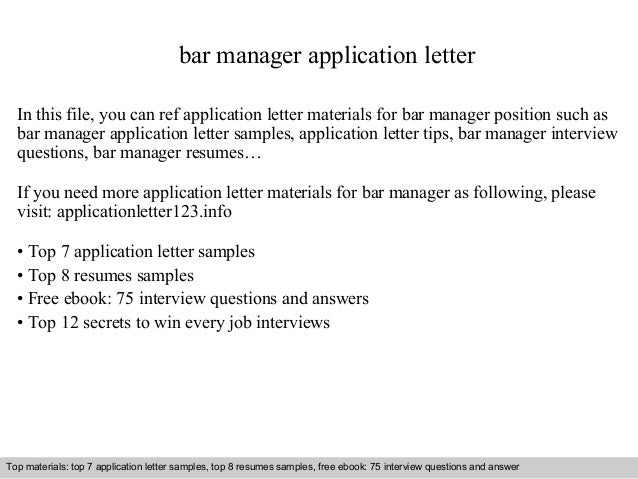 Bar manager application letter