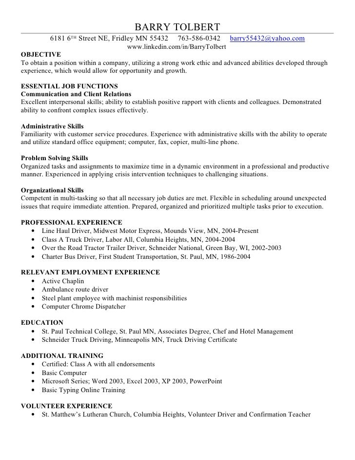 Barry T Skills Resume. BARRY TOLBERT 6181 6 TH Street NE, Fridley MN 55432  763 586 0342 ...  Resume Computer Skills Section