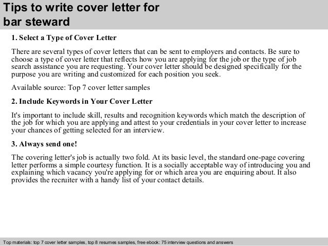 Bar Steward Cover Letter