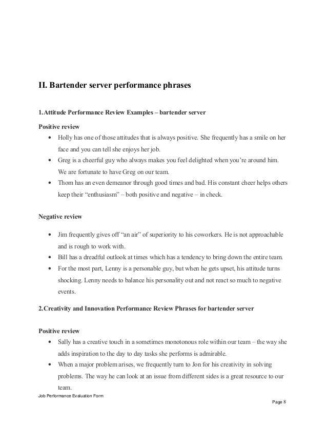 Bartender Server Performance Appraisal