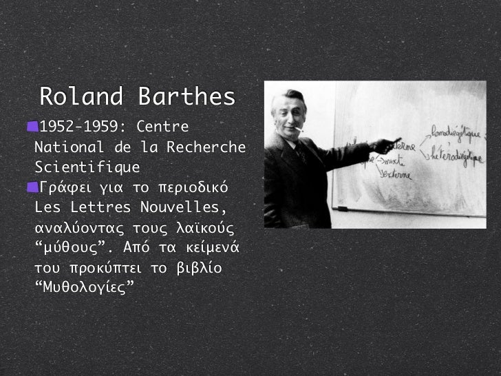 roland barthes essays online Roland barthes essays online essay and resume service provides professional writing services for students, executive, management and entry level positions in usa,ca,gb.