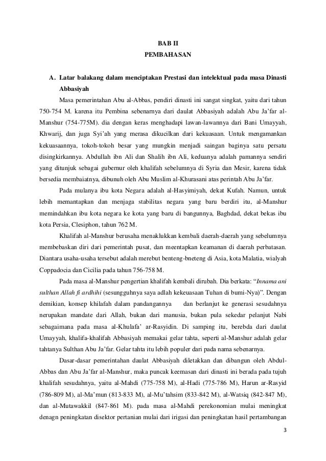 makalah dinasti abbasiyah