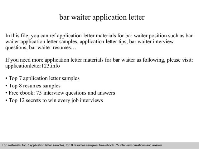 Bar waiter application letter