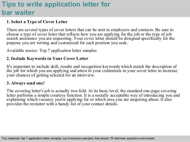 Cover Letter For Job Application Waiter