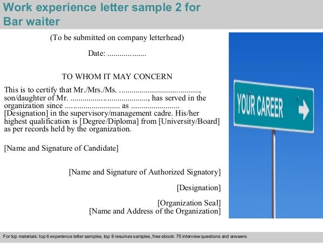 Bar waiter experience letter 3 work experience letter sample yadclub Choice Image
