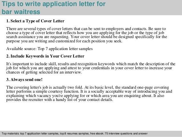 Bar waitress application letter