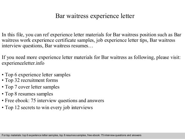 bar waitress experience letter in this file you can ref experience letter materials for bar experience - Sample Resume Waitress