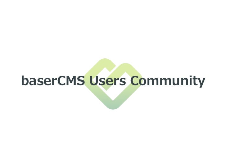 baserCMS  Users  Community