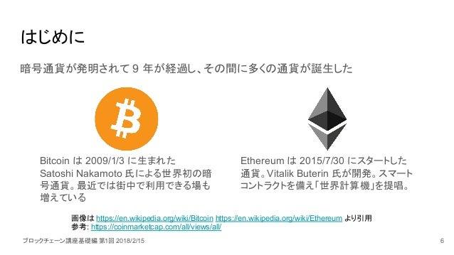 Xov Bitcoin Ethereum Reddit Faq – Mane Group
