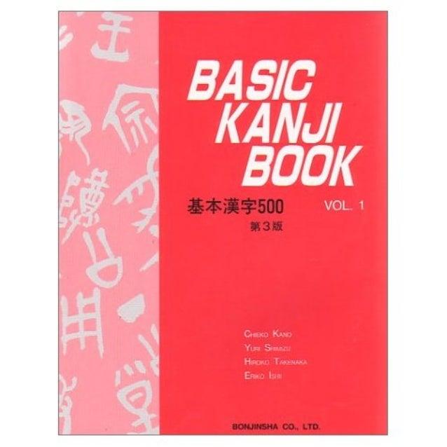 Basic Kanji Vol.1