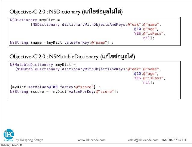 Objective-C 2.0 : NSDictionary (แก้ไขข้อมูลไม่ได้)by Eakapong Kattiya www.ibluecode.com eak.k@ibluecode.com +66 086-673-21...
