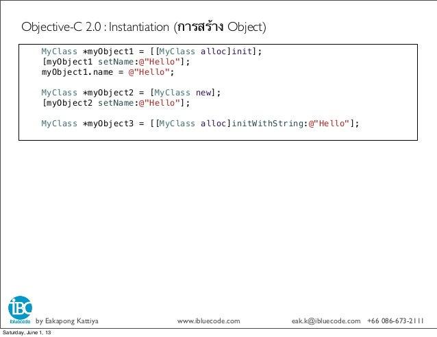 Objective-C 2.0 : Instantiation (การสร้าง Object)by Eakapong Kattiya www.ibluecode.com eak.k@ibluecode.com +66 086-673-211...