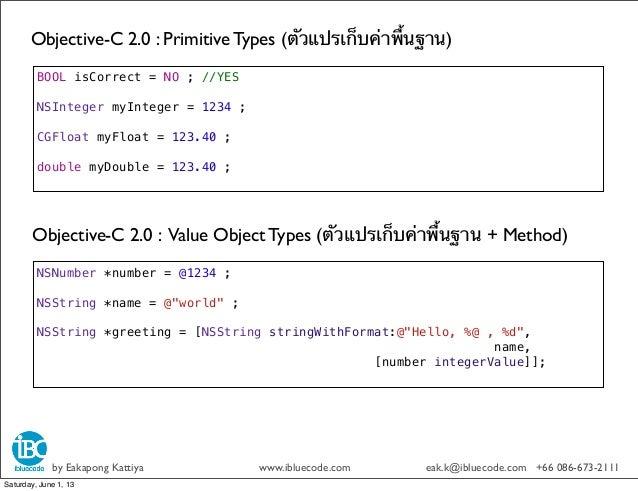 Objective-C 2.0 : Primitive Types (ตัวแปรเก็บค่าพื้นฐาน)by Eakapong Kattiya www.ibluecode.com eak.k@ibluecode.com +66 086-...