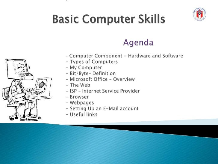 types of computer skills