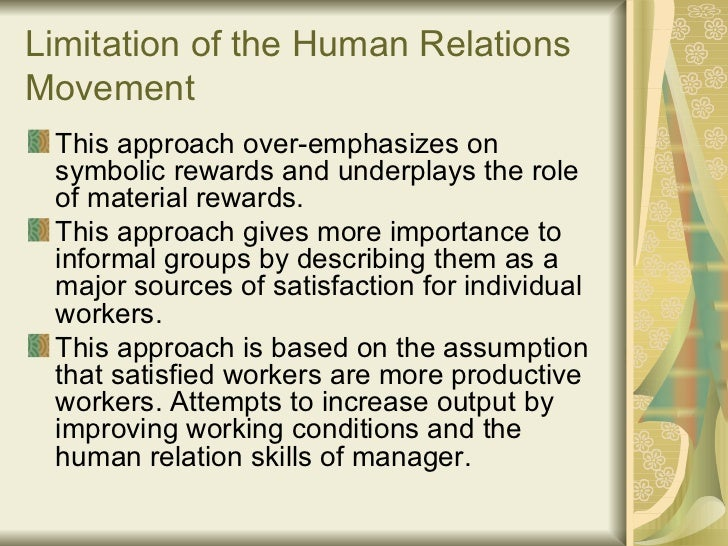 human relations approach advantages and disadvantages