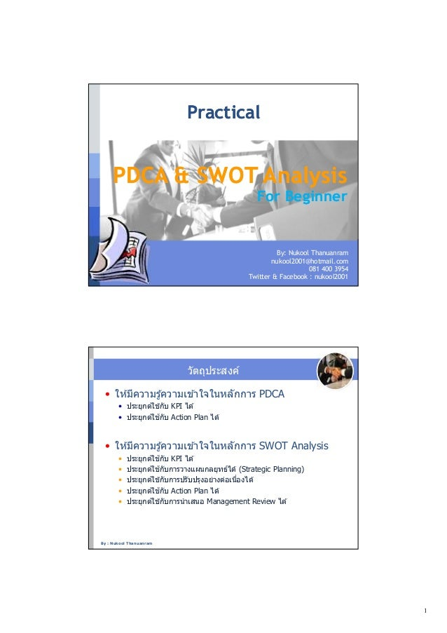 Practical     PDCA & SWOT Analysis                                                    For Beginner                        ...