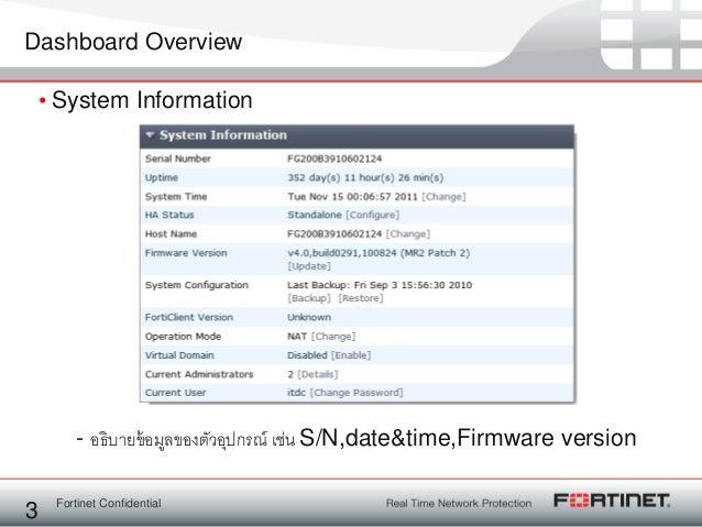 Basic configuration fortigate v4.0 mr2 Slide 3