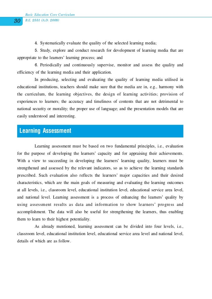 basic education curriculum essay Analysis of the basic education of the philippines: implications for the k to 12 education program october 19, 2011 analysis of the basic education of the philippines: 2 implications for the k to 12 education program abstract the present report prepared by dr carlo magno1 for seameo innotech and ausaid, provided the context of moving to the k to 12 basic education curriculum in the philippines.
