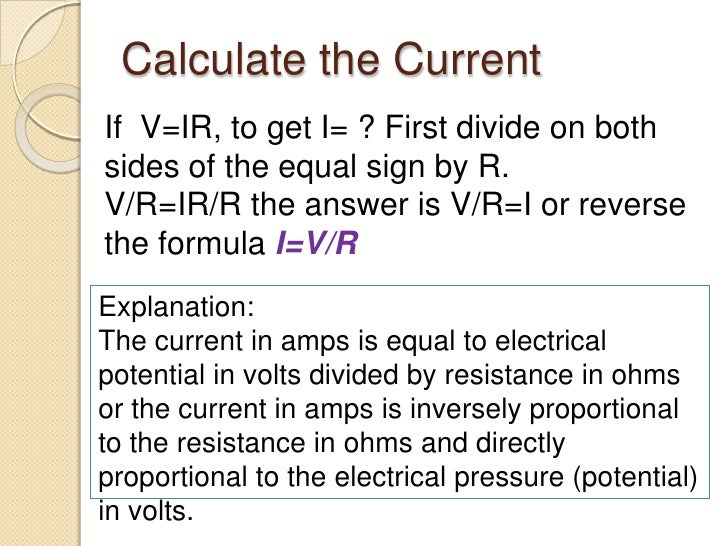 Basic electrical math