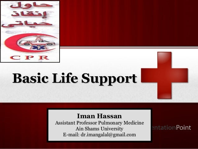Your Logo Basic Life SupportBasic Life Support Iman HassanIman Hassan Assistant Professor Pulmonary MedicineAssistant Prof...