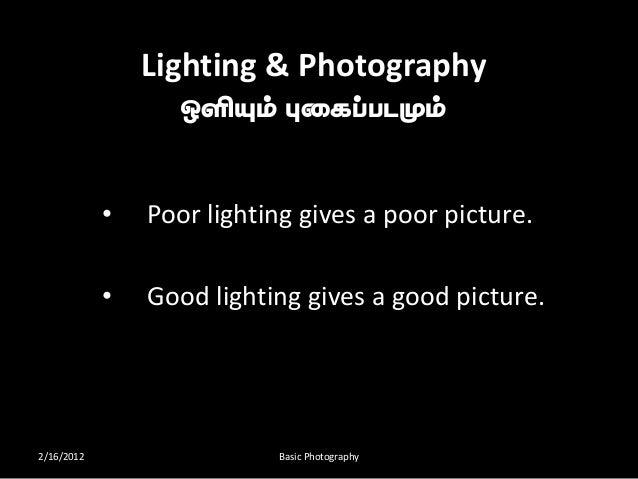 Basic photography tamil pdf