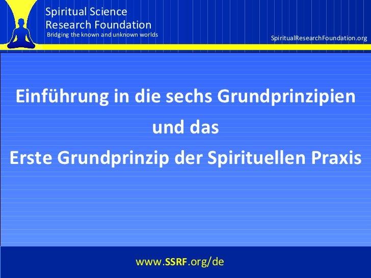 Cover Einführung in die sechs Grundprinzipien und das  Erste Grundprinzip der Spirituellen Praxis www. SSRF .org/de