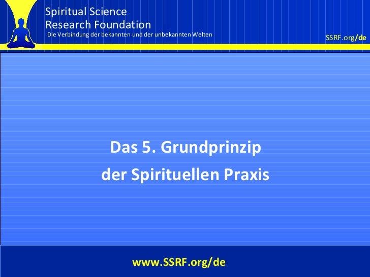 Cover Das 5. Grundprinzip der Spirituellen Praxis www.SSRF.org/de