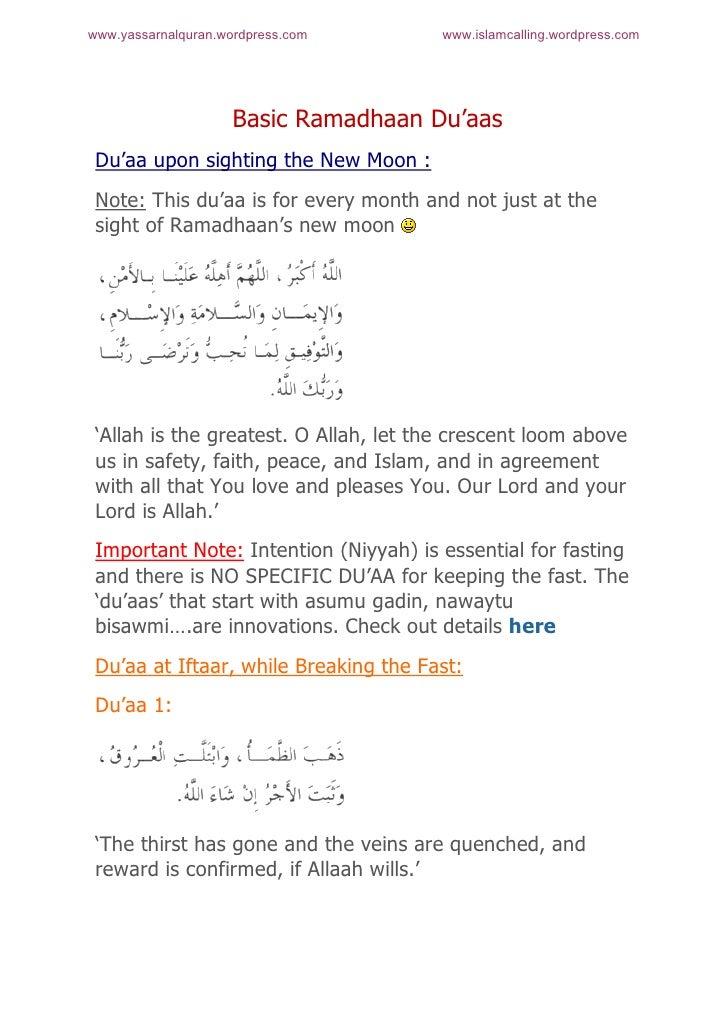 www.yassarnalquran.wordpress.com        www.islamcalling.wordpress.com                     Basic Ramadhaan Du'aas Du'aa up...