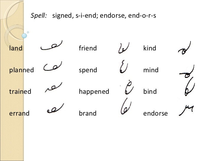 Basic Shorthand P 1 Boa
