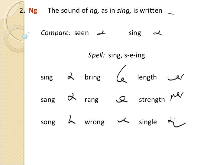 Shorthand Without
