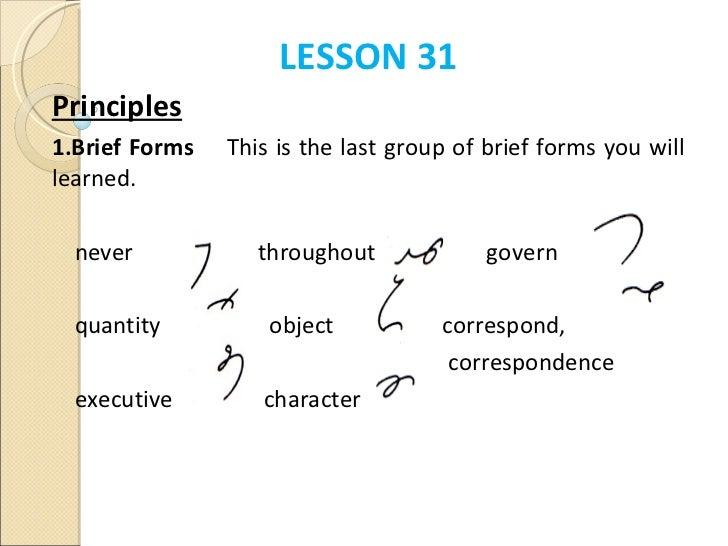 Mecial Shorthand